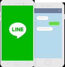 라인(LINE), 메시지 진위판별 검증 플랫폼 오늘 22일부터 실시