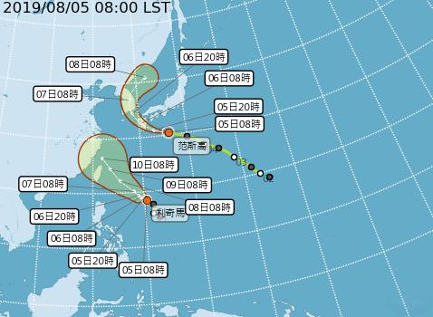 9호 태풍 '레끼마' 발생, 8일(목), 9일(금) 사이 대만 영향 끼칠 가능성 70%