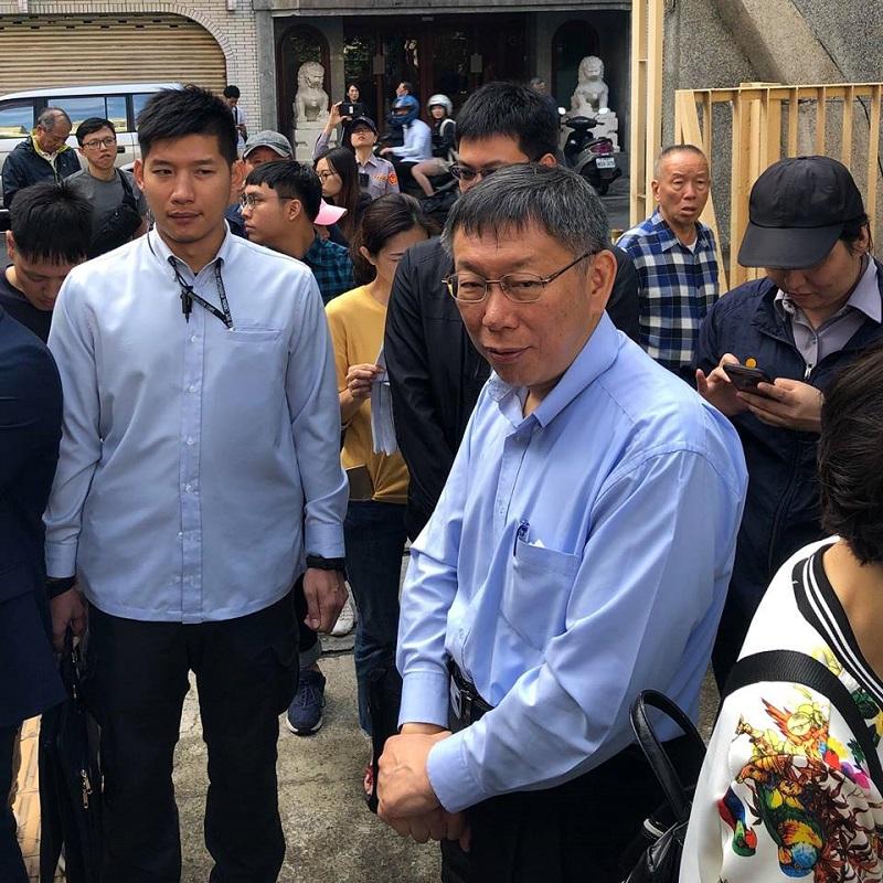 커원저(柯文哲) 타이베이 시장, 대만 민중당 창당