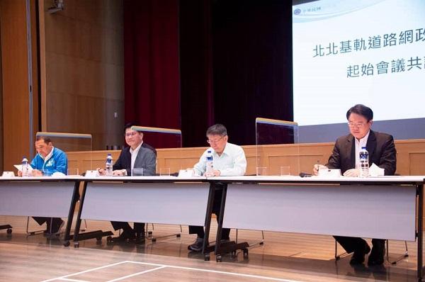 대만, 타이베이- 지롱 MRT 업그레이드 계획 발표