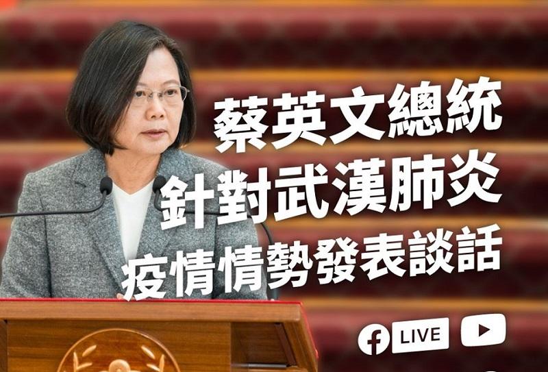 """대만 총통 """"코로나19 확산 방지에 앞으로 14일이 매우 중요"""""""
