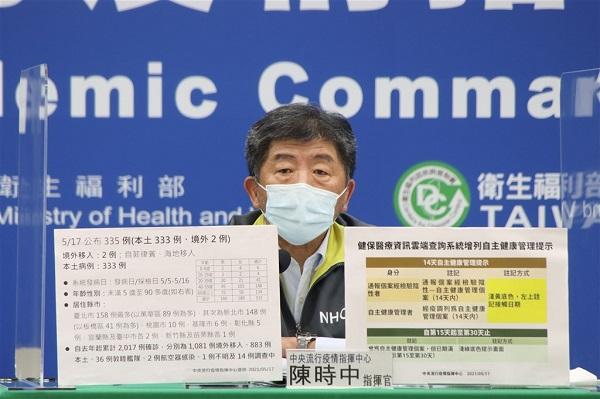 대만, 코로나19 확진자 폭증으로 내일부터 외국인 입국 제한 실시