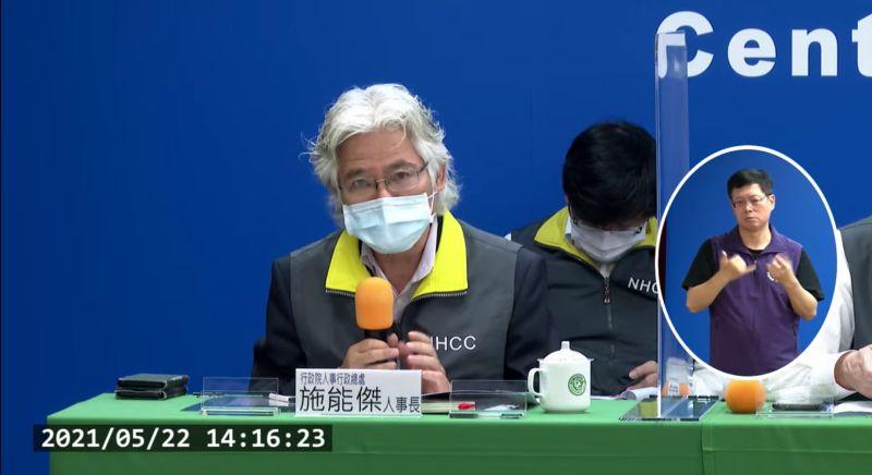 타이베이, 신베이시 공공기관 50% 인력 재택근무로 변경